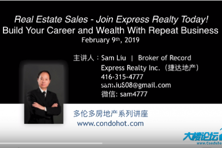 Toronto Real Estate: We Are Hiring Sales! Build Your Career and Wealth With Repeat Business (Part I)
