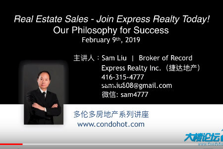 Toronto Real Estate: Our Philosophy for Success (Part III)